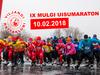 IX Mulgi Uisumaratoni toimumisaeg on selgunud!