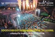 Tallinna ja Rakvere Ööjooksude soodustused lõpevad juuniga!