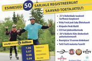UusMaa Rullituuri sarjale registreerujatele üllatuskingitused!