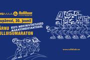 Täna on Rullituuri Pärnu etapile registreerimise II soodusvooru viimane päev!