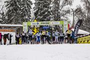 22. Tamsalu-Neeruti suusamaraton lükkub olematute lumeolude tõttu märtsikuusse