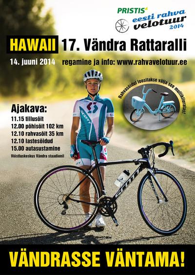 Hawaii 17. Vändra Rattaralli plakat