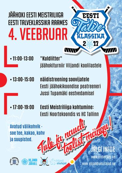 Viljandimaa jäähoki TALVEKLASSIKA