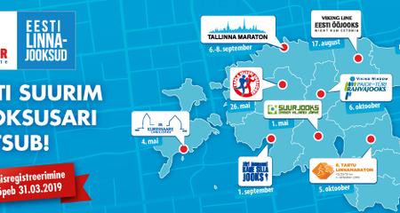 Märtsi lõpuni saab veel registreerida Eesti suurimale jooksusarjale.